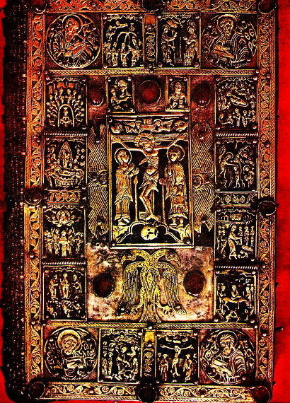 Обков на евангелие с рубини, 1636 г.