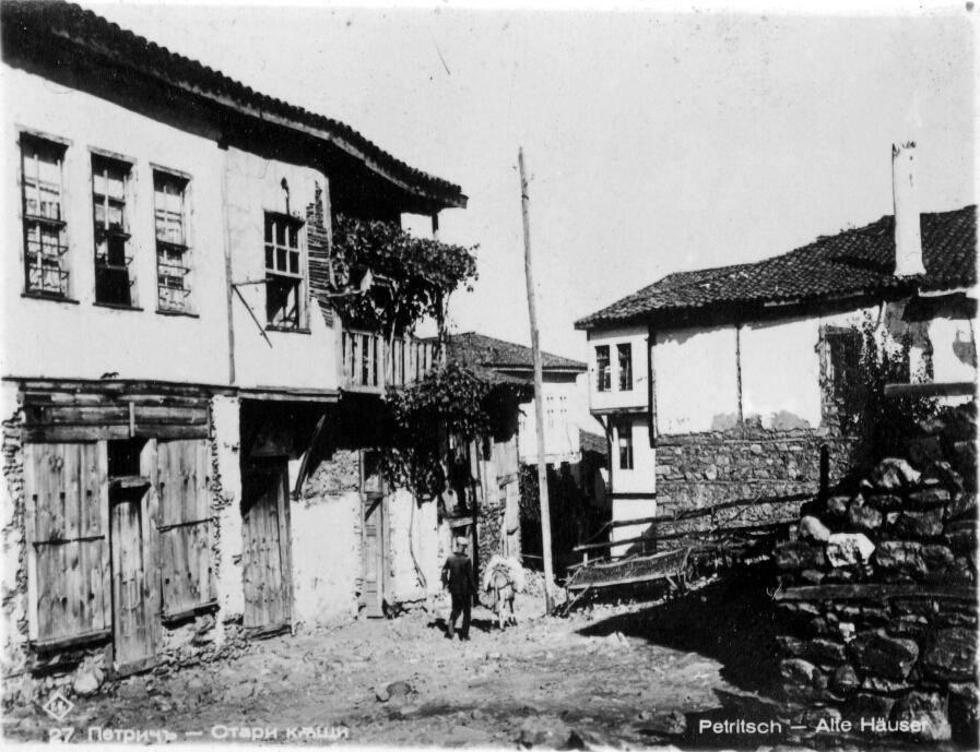Петрич в началото на XX век