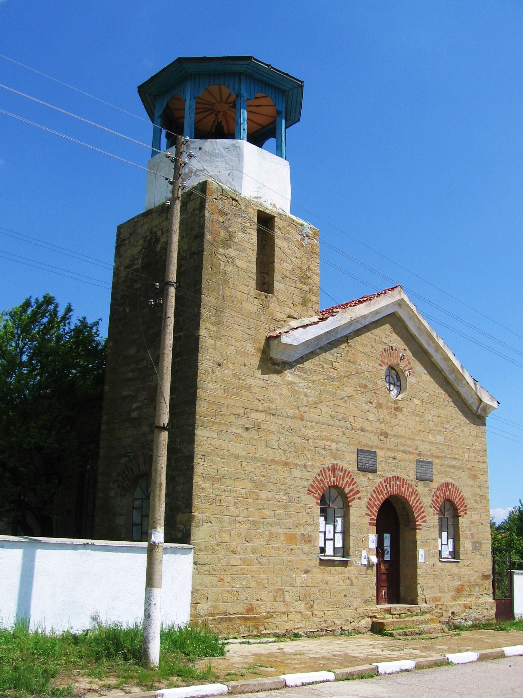 Селската църква