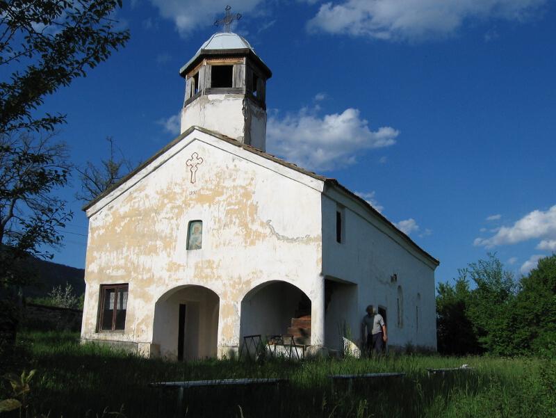 """Средновековната черква """"Св. Петка"""""""