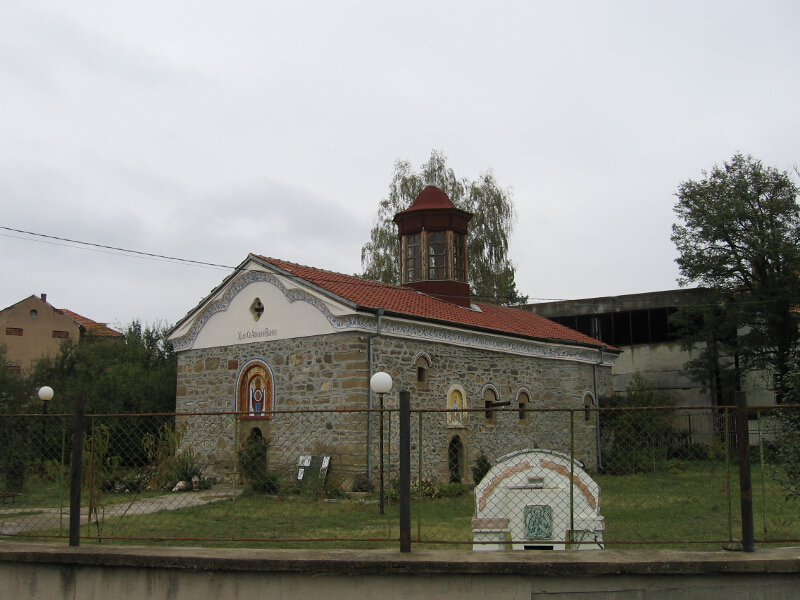 """Селската черква """"Св. Атанасий"""""""