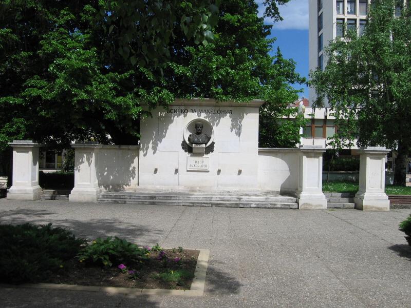 Паметникът на Тодор Александров в центъра на Кюстендил