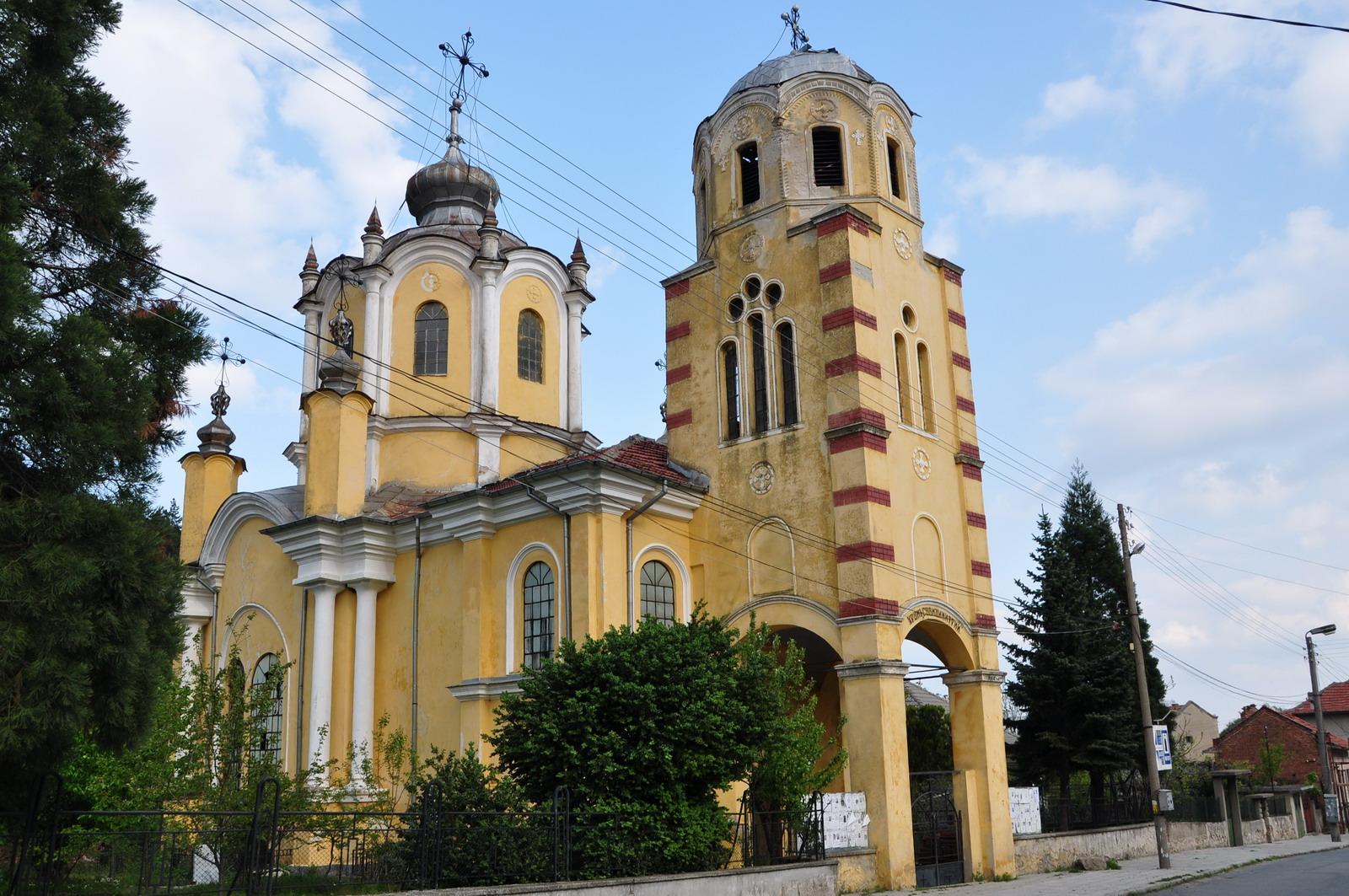 """Църквата """"Св. Димитър"""""""