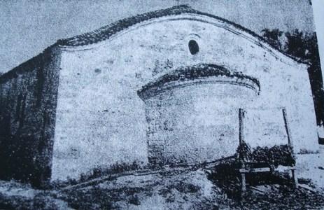 """Разрушената църква """"Св. Георги"""""""