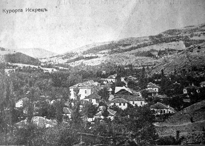 Искрец в началото на XX в.