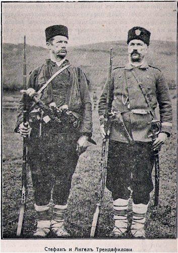 Войводите на Баташкия революционен комитет
