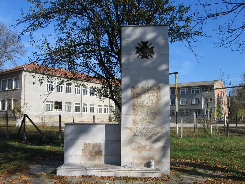 Паметникът на героите от Петко Славейков, загинали във войните за национално обединение