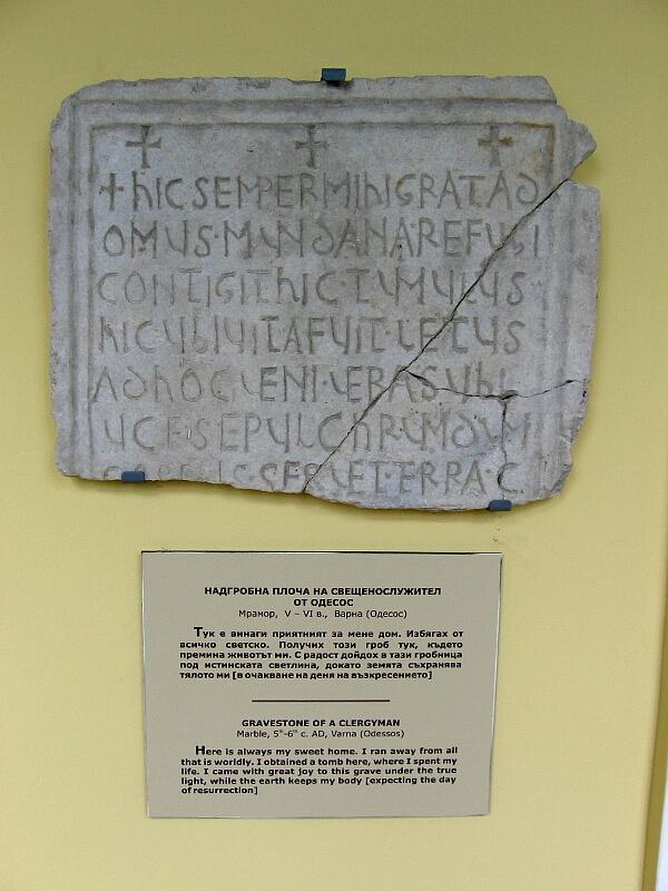 Разкритата в базиликата надгробна плоча, експонат в Варненския археологически музей