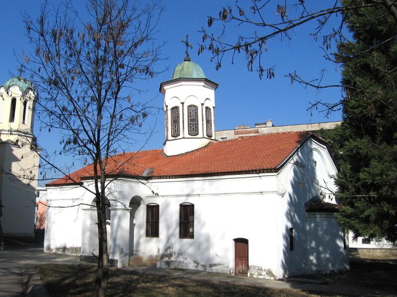 """Старата черква """"Св. Мина"""""""