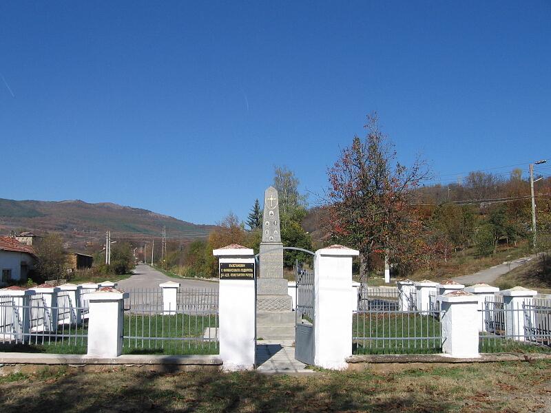 Паметник на загиналите във войните от началото на XX в. лобушчани