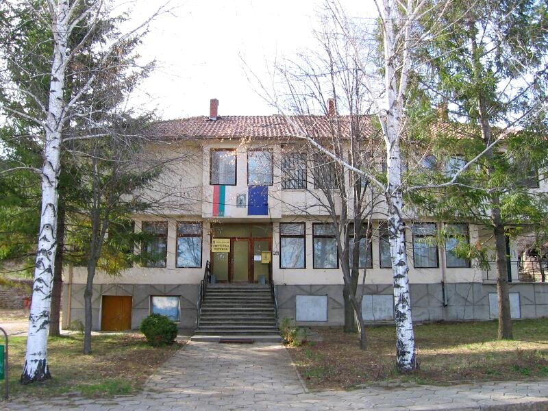 Кметството на с. Коркина
