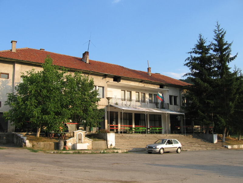 Центърът на селото