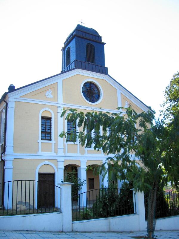 """Бродиловската черква """"Св. Пантелеймон"""""""