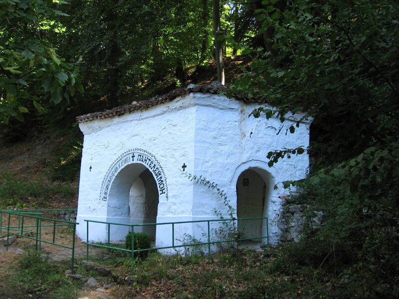 """Параклис-аязмо """"Св. Пантелеймон"""" край Бяла река, вероятно изграден на мястото на древен манастир"""