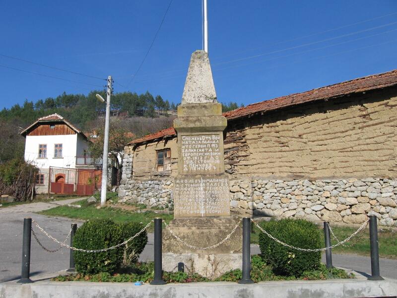 Паметникът на героите от Брезе, загинали във войните за национално обединение