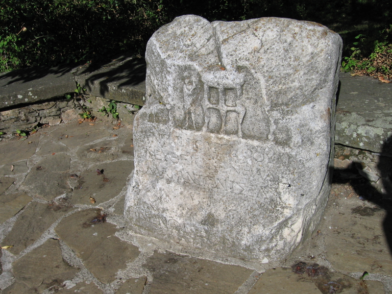 Артефакт от трако-римския период на селището