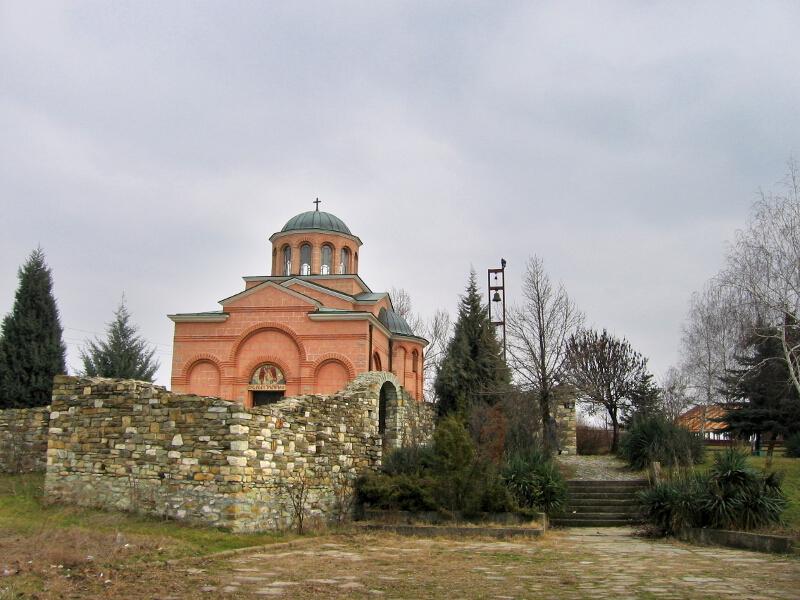 "Средновековният манастир ""Св. Йоан Предтеча"""
