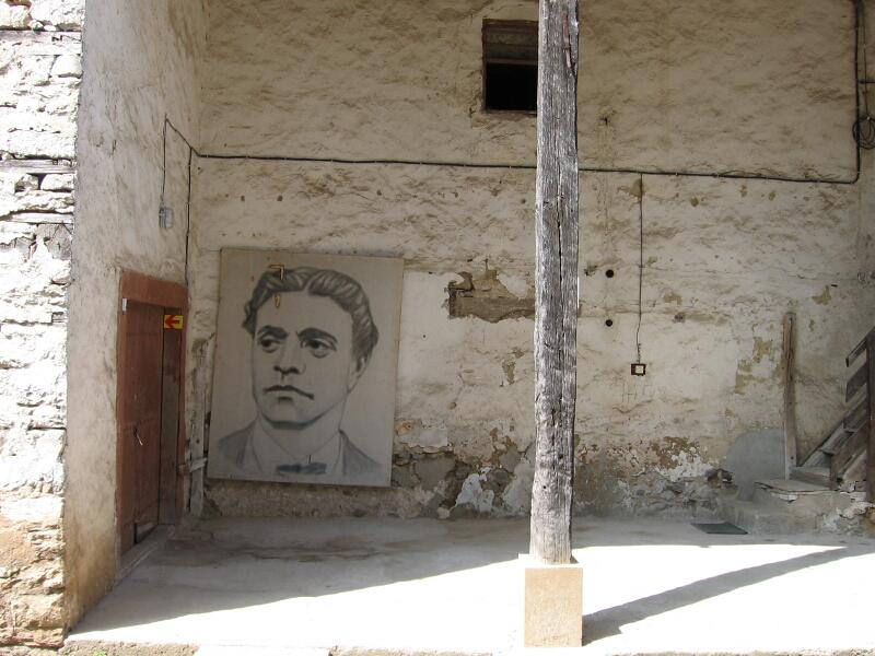 Мястото в Мулдавския манастир, където се е укривал Васил Левски