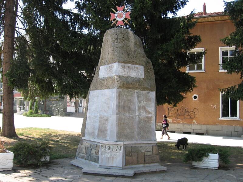 Паметник на загиналите във войните батачани