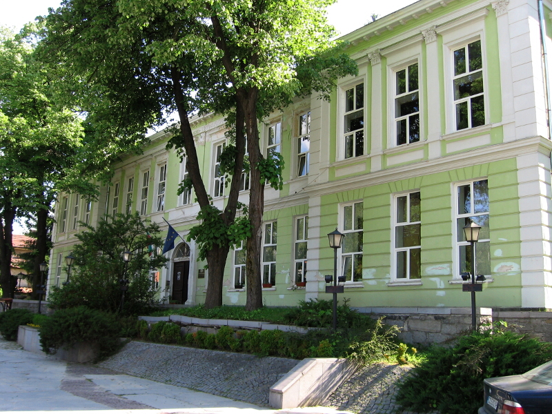 Сградата на общината