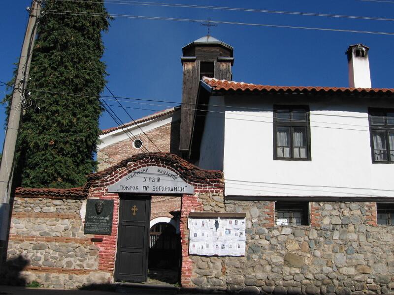 Девическият манастир