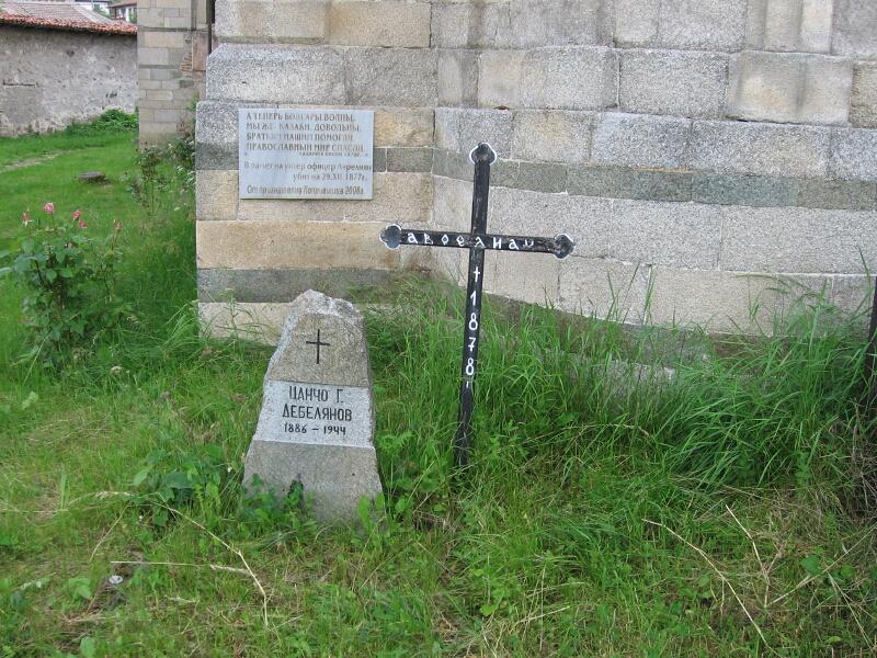 Гробът на загиналия за освобождението на Копривщица руски войник