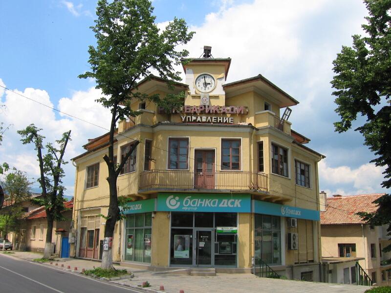 """Сградата на земеделската кооперация """"Барикади"""", основана през 1906 г."""
