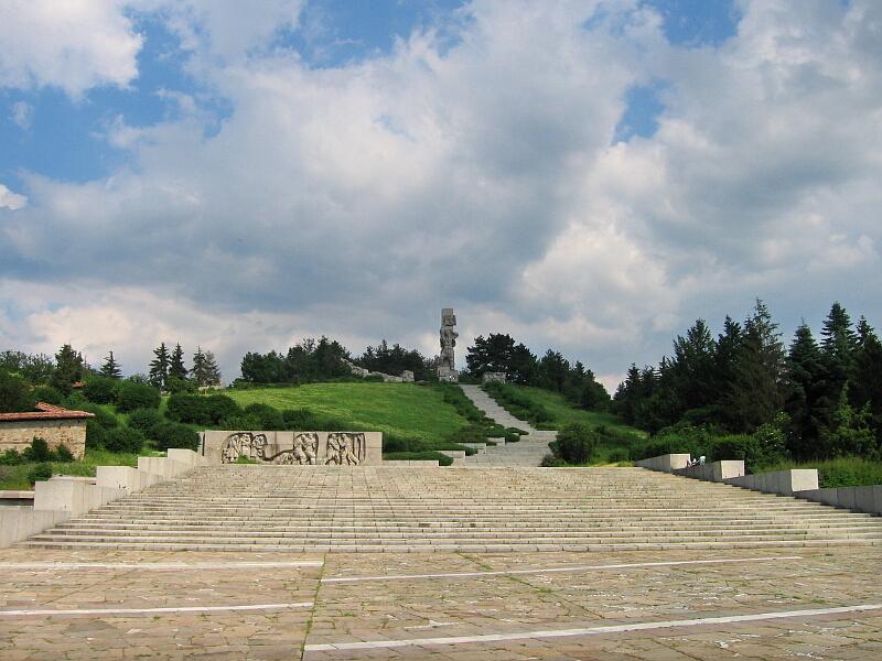 """Националният мемориален комплекс """"Априлци"""""""