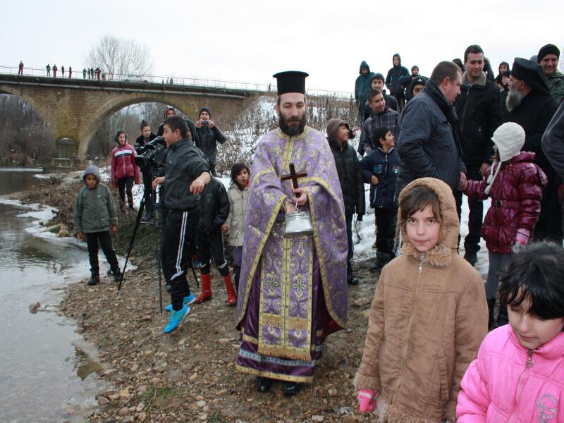 Богоявление в Бряговица