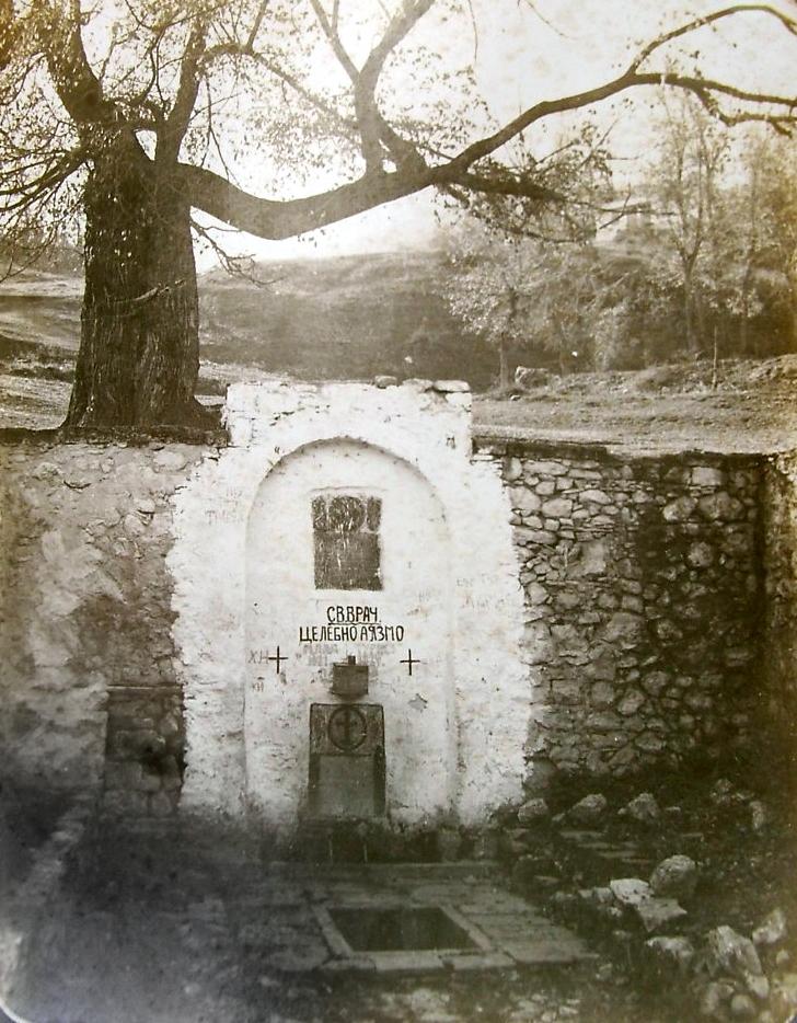 Аязмото на Кукленския манастир в началото на XX в,