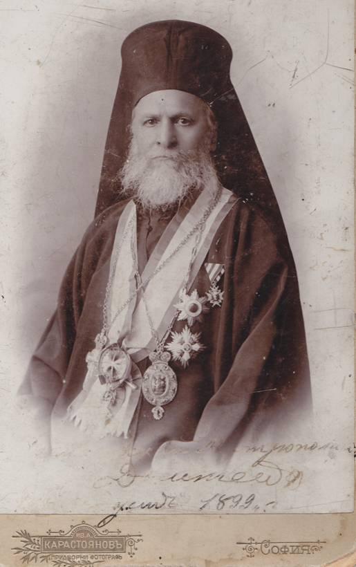 Самоковският митрополит Доситей
