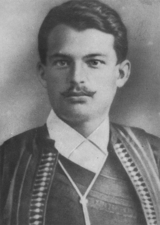 Портрет на Георги Бенковки