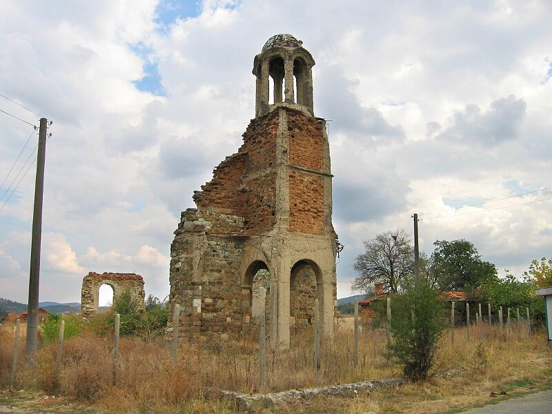 Изоставена църква в близкото село Рудина (днес турцизирано)