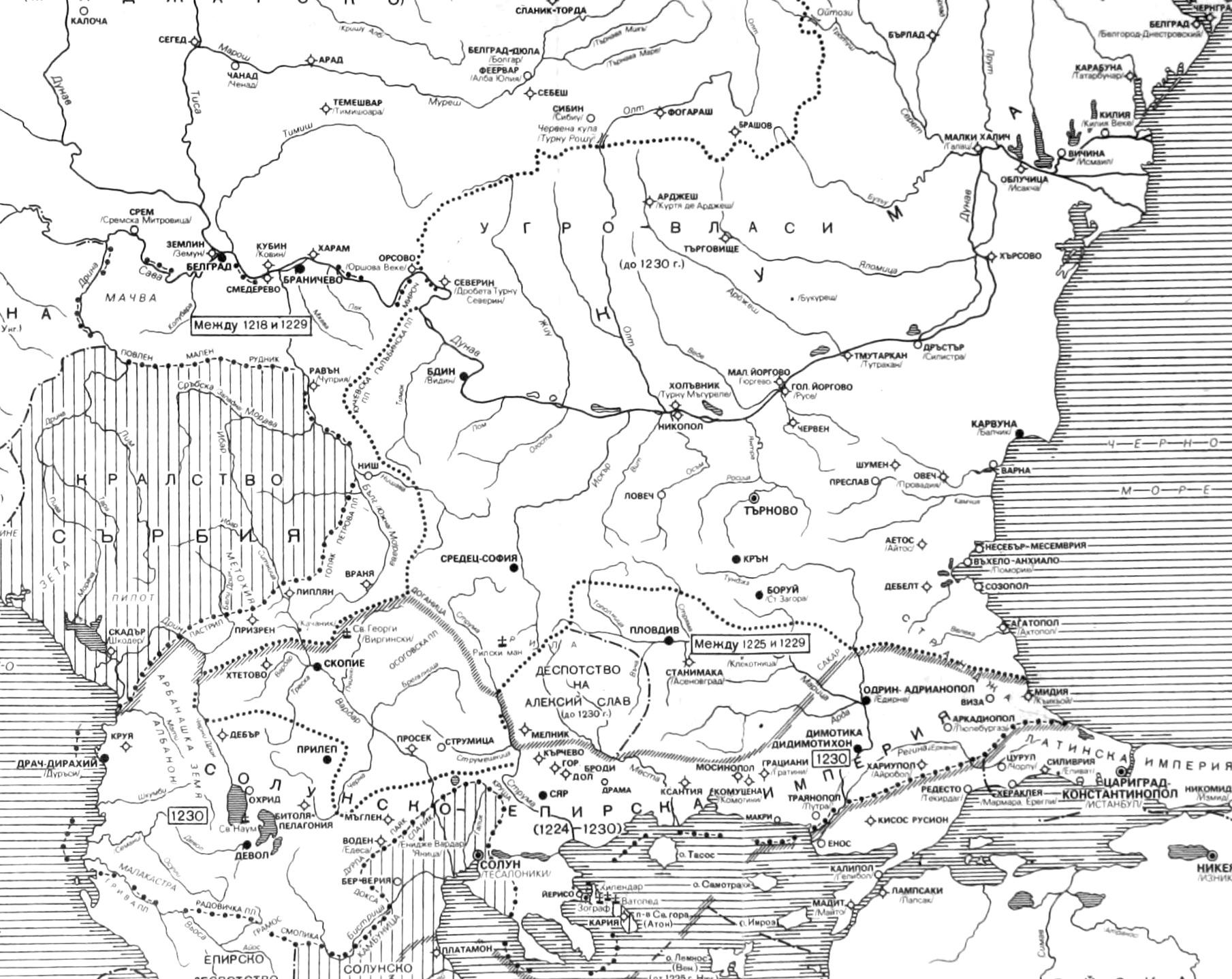 Карта на България при цар Иван Асен II /1218-1241/ (по П. Коледаров)