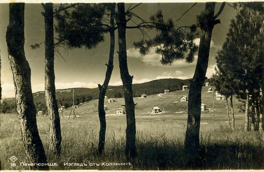 Курортът Панагюрски колонии, картичка от 30-те години на XX в.