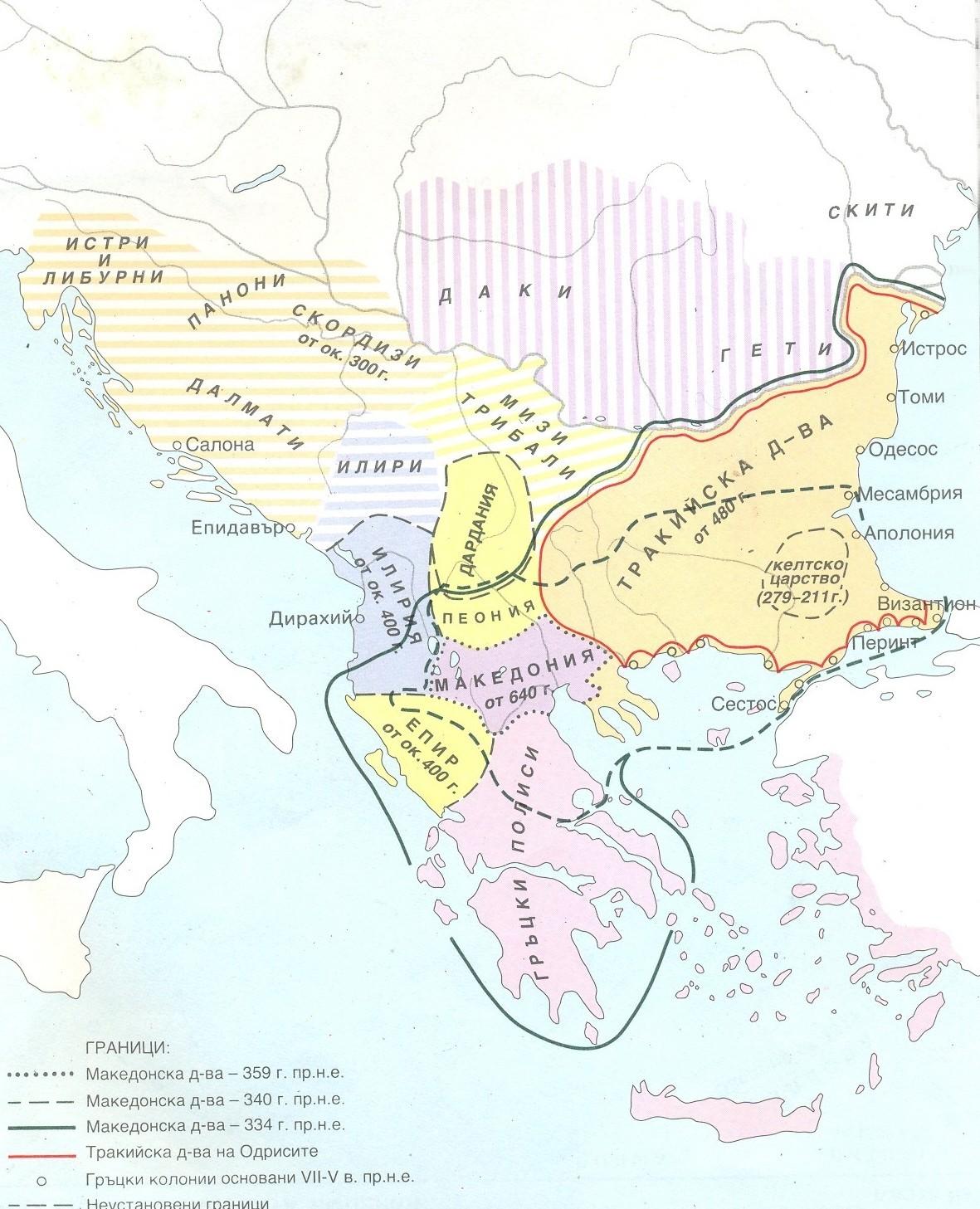 Карта на Балканския полуостров през древността
