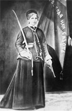 Райна Княгина с извезаното от нея знаме