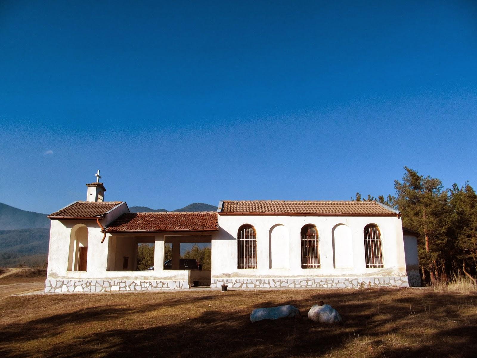 """Изграденият върху древен манастир параклис """"Св. Георги"""" в м. """"Гергевана"""""""