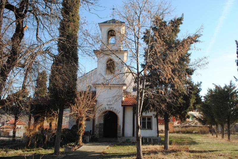 """Православният храм """"Св. Троица"""""""