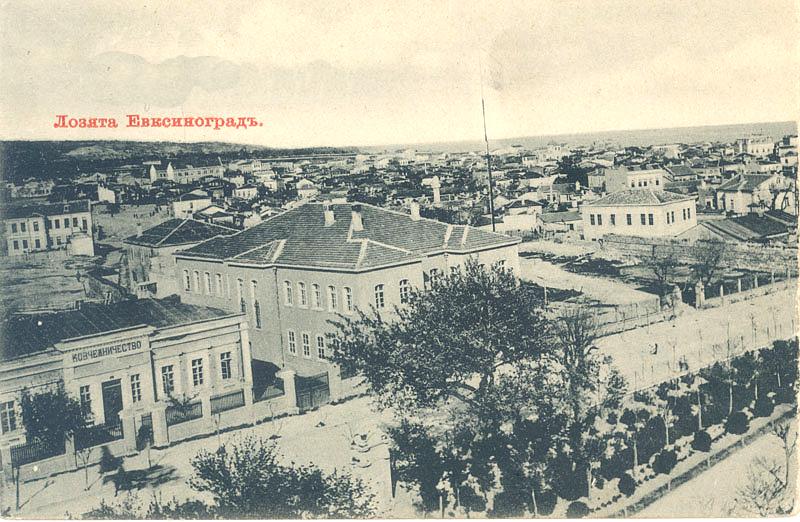 Изглед на Варна от края на XIX в.
