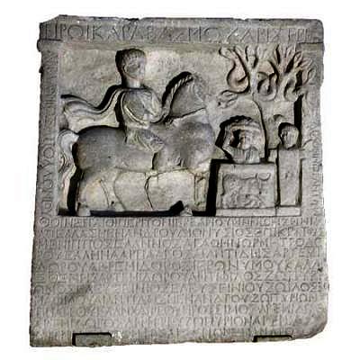 Мраморен оброчен релеф на местния Тракийски бог конник - Херос Манимадзос, ІІ - ІІІ в.
