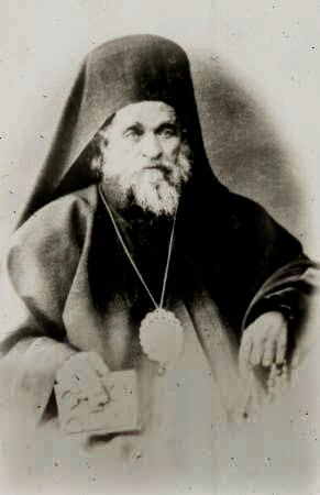 Кюстендилският митрополит Иларион