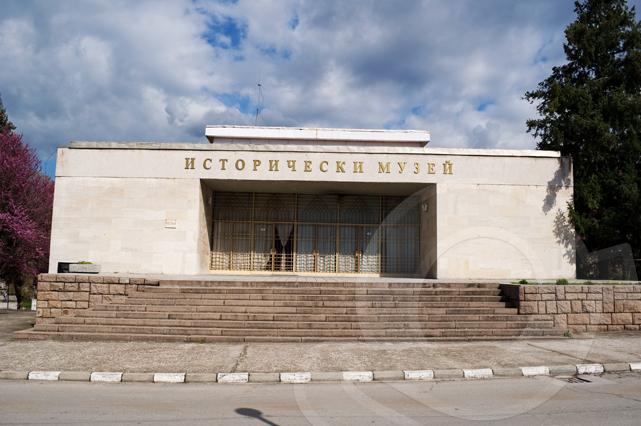 Историческият музей в Перущица