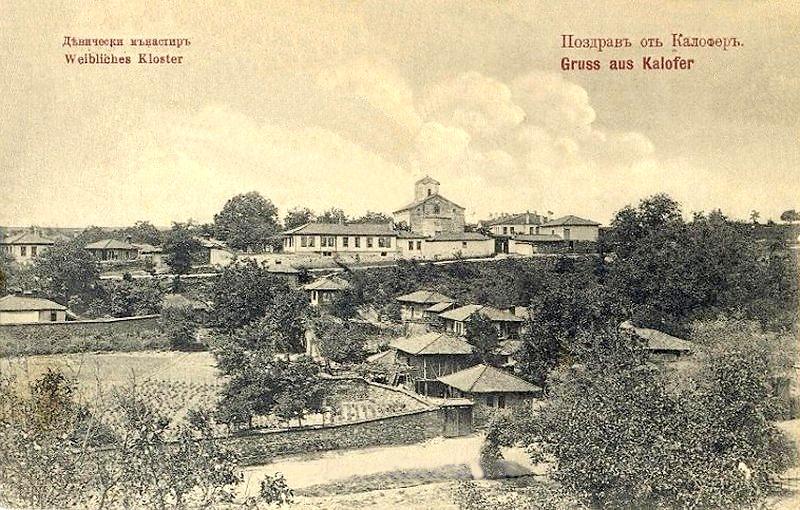Калоферският девически манастир (Горният метох)