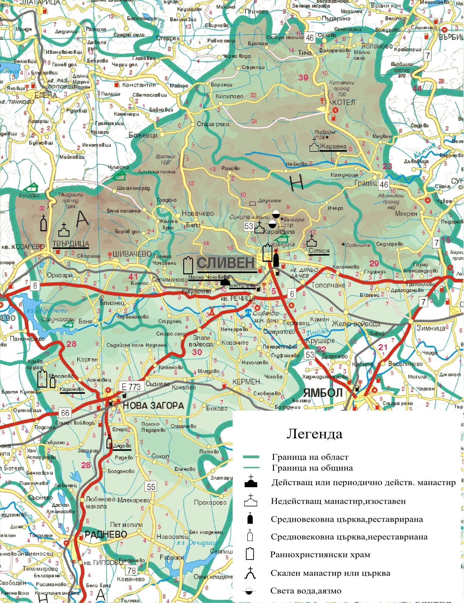 Slivenska Oblast Sveti Mesta
