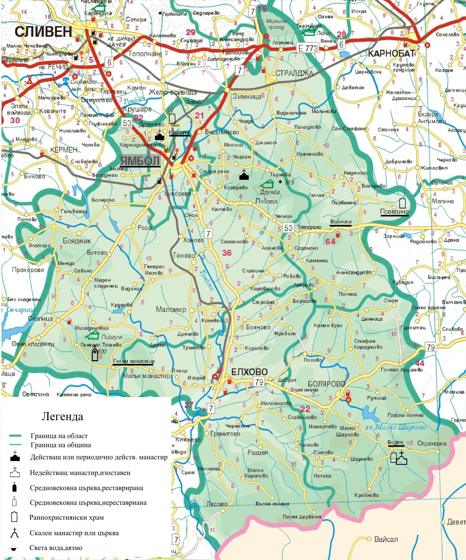 Yambolska Oblast Sveti Mesta