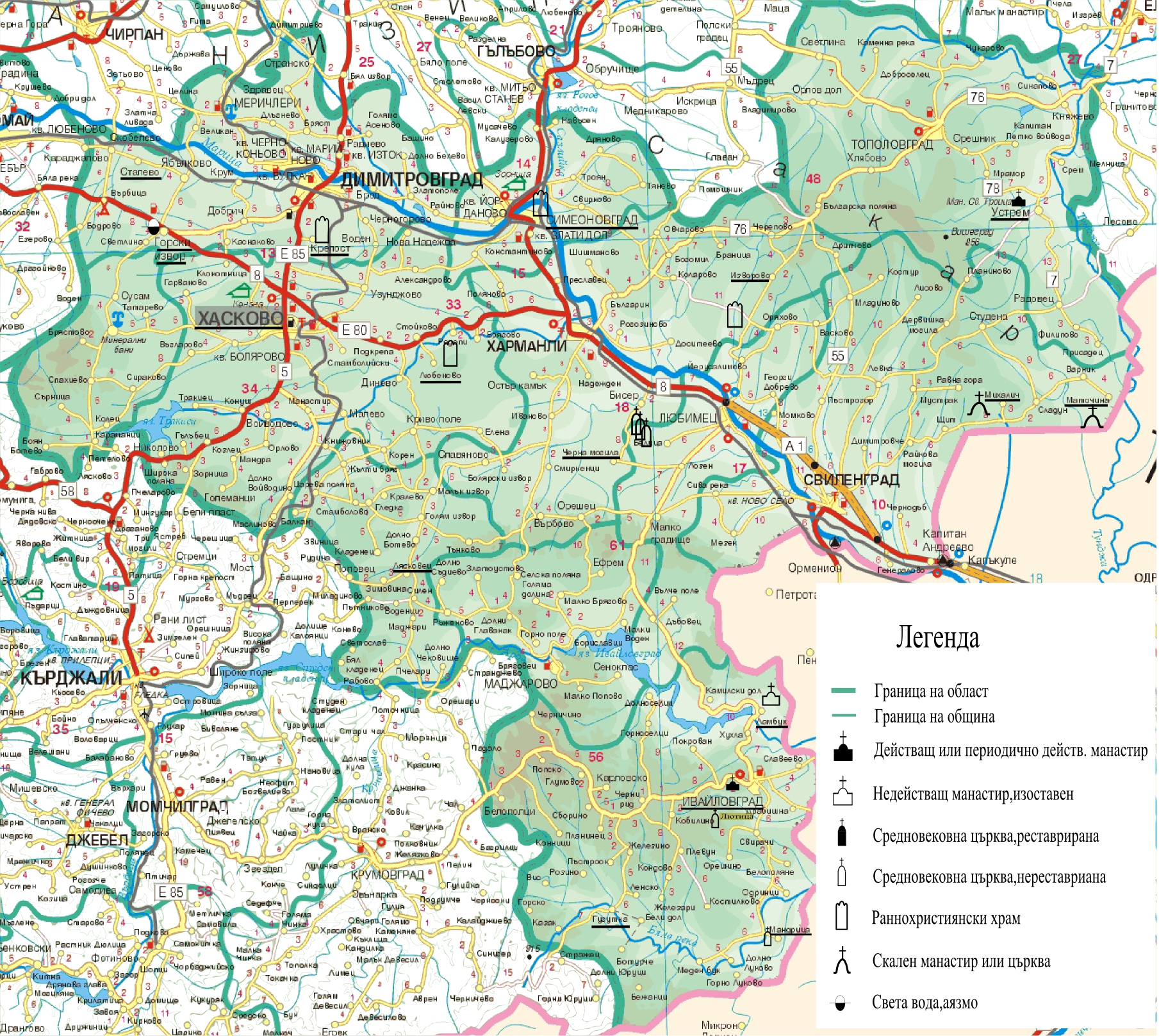 Haskovska Oblast Sveti Mesta